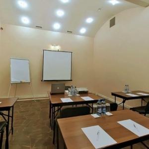 Конференц услуги в гостинице «Оксана» Москва